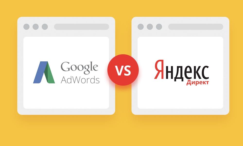 Особенности контекстной рекламы в Яндекс и Google