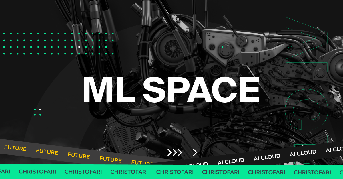 Сбербанк открыл облако ML Space для сторонних разработчиков